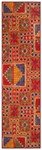 AZT201A - Aztec 2ft-3in X 8ft
