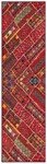 AZT202B - Aztec 2ft-3in X 8ft