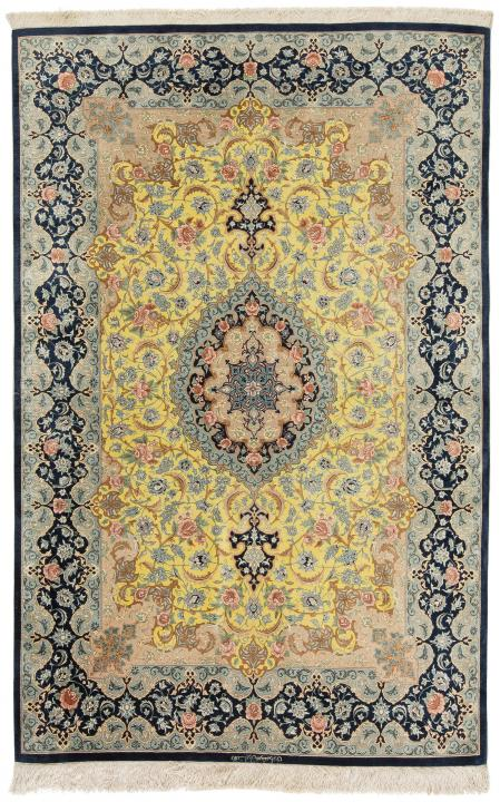 184765 Persian Qum