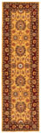 """PC445A - Persian Court 2ft-3"""" X 8ft"""