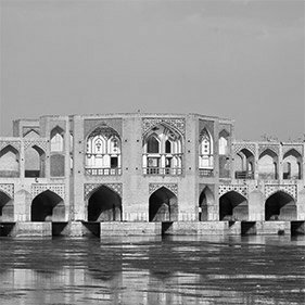 1936: Hamid Yaraghi opens antique furniture store in Isfahan.
